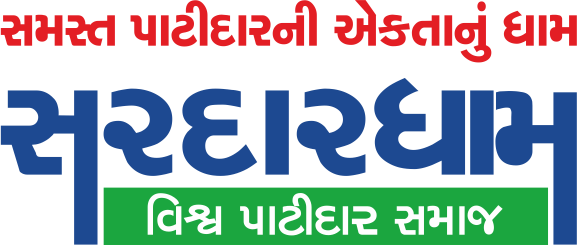 Sardar-dham-logo-english2